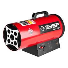 Пушка тепловая газовая ЗУБР ТПГ-10000_М2(Тепловая мощность 10 кВт, защита от перегрева, помещение до 300 м2