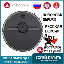 Робот пылесос Roborock S6 Pure Xiaomi Русская версия