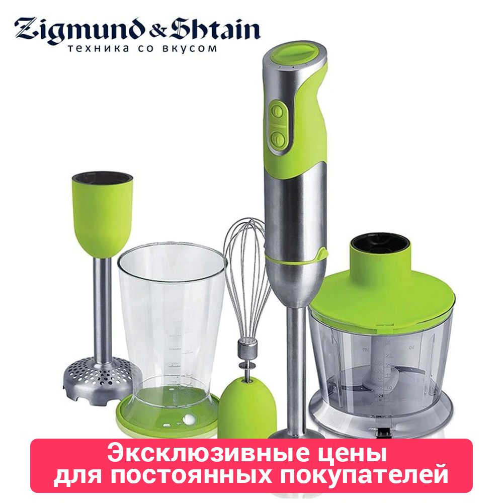 Zigmund & Shtain BH-228M Blender Hand kitchen 800W 600ml Mixer Food processor Household use 5 modes Low noise level dl 7014 blender blue hand kitchen mixer food processor household use