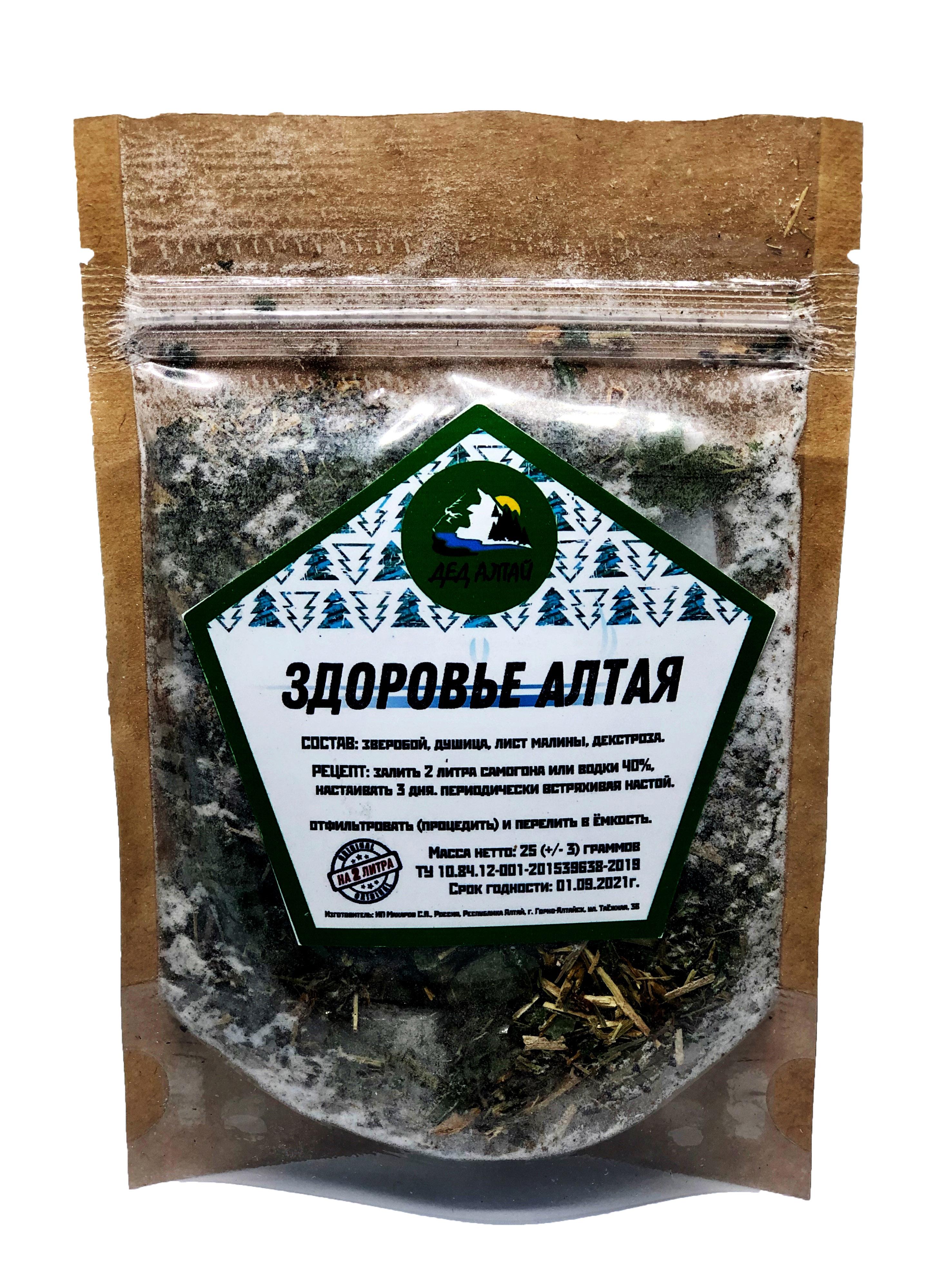 A Set Of Herbs And Spices Santa Алтай Health Алтая Tincture Distillate Improvement Moonshine Vodka Home Alcohol