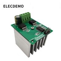 BTS7960 high power motor drive board module Smart car motor motor forward and reverse 43A current limit H bridge