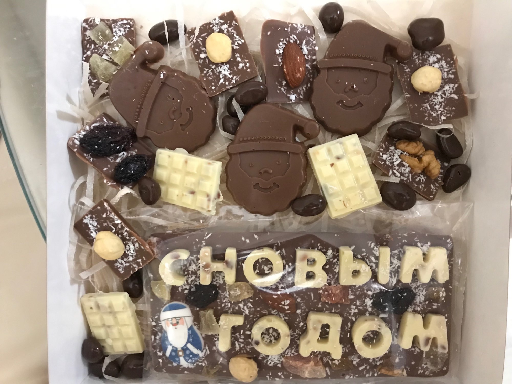 3D Russian Alphabet Silicone Mold Letters Chocolate photo review