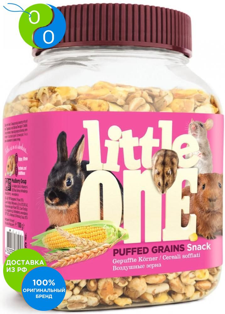 Little Van Air delicacy of grain for all kinds of rodents 100g,Little Van, Little Van, litlvan, Little Van, littlvan, Little Van, Treats for the animals, vkusnuypirogek for rabbits, sticks for animals, edible sticks, c цена и фото