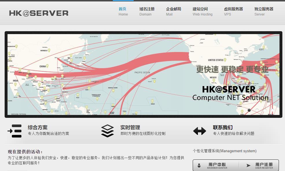HKserver:$27/年/512MB内存/10GB空间/1TB流量/3Mbps-10Mbps端口/KVM/香港GIA-VPS SO