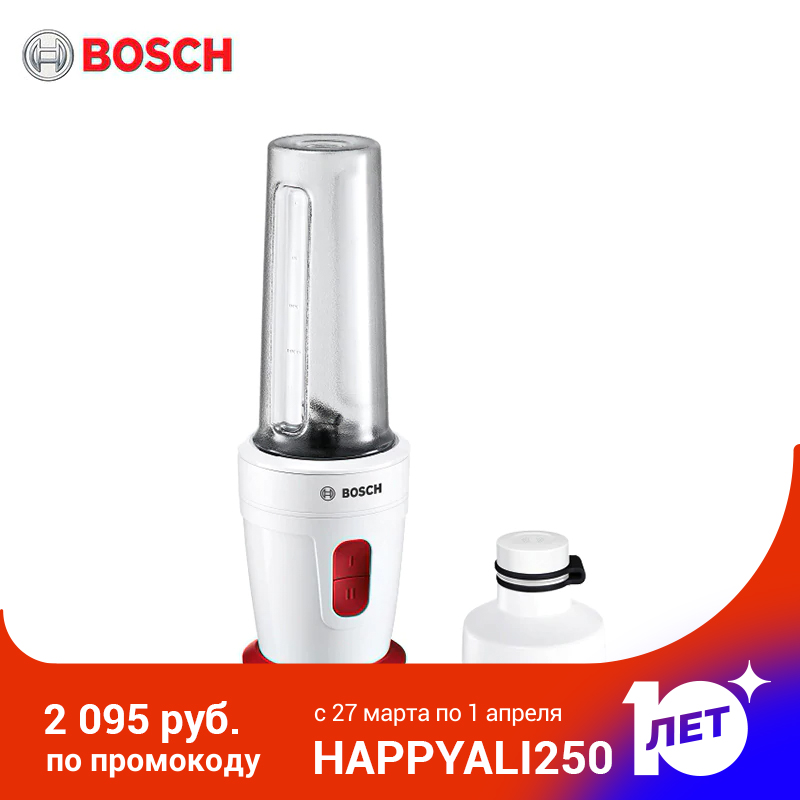 Stationary Blender Bosch MMBP1000 Kitchen For Smoothies