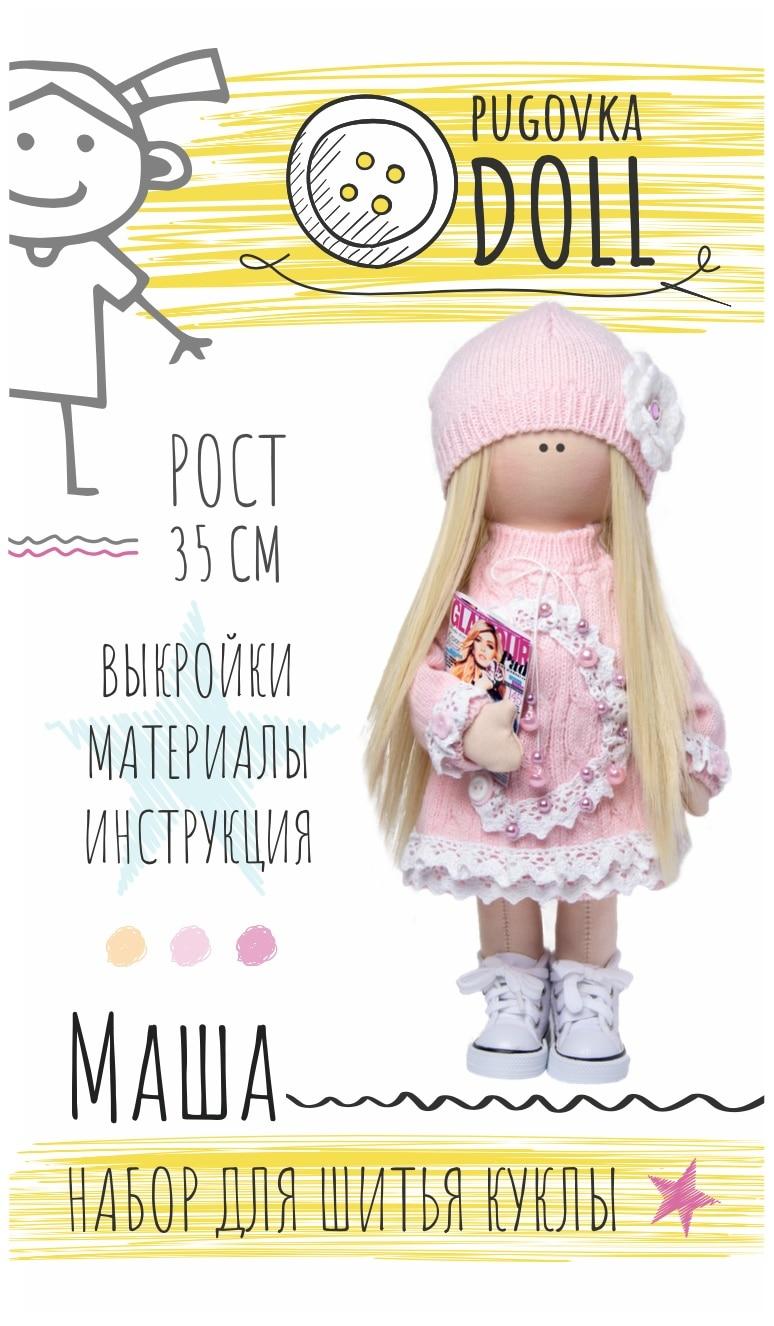 Set For Sewing Dolls Pugovka Doll Masha