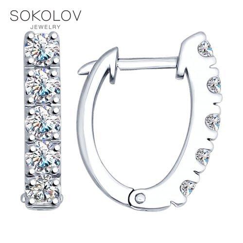 SOKOLOV Silver Drop Earrings With Stones With Swarovski Crystals Fashion Jewelry Silver 925 Women's Male, Long Earrings