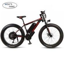 Wolfs fang vélo électrique large en alliage daluminium, 26 pouces, 27 vitesses, moteur de 48V VTT W 16AH, vélo électrique large pour la neige