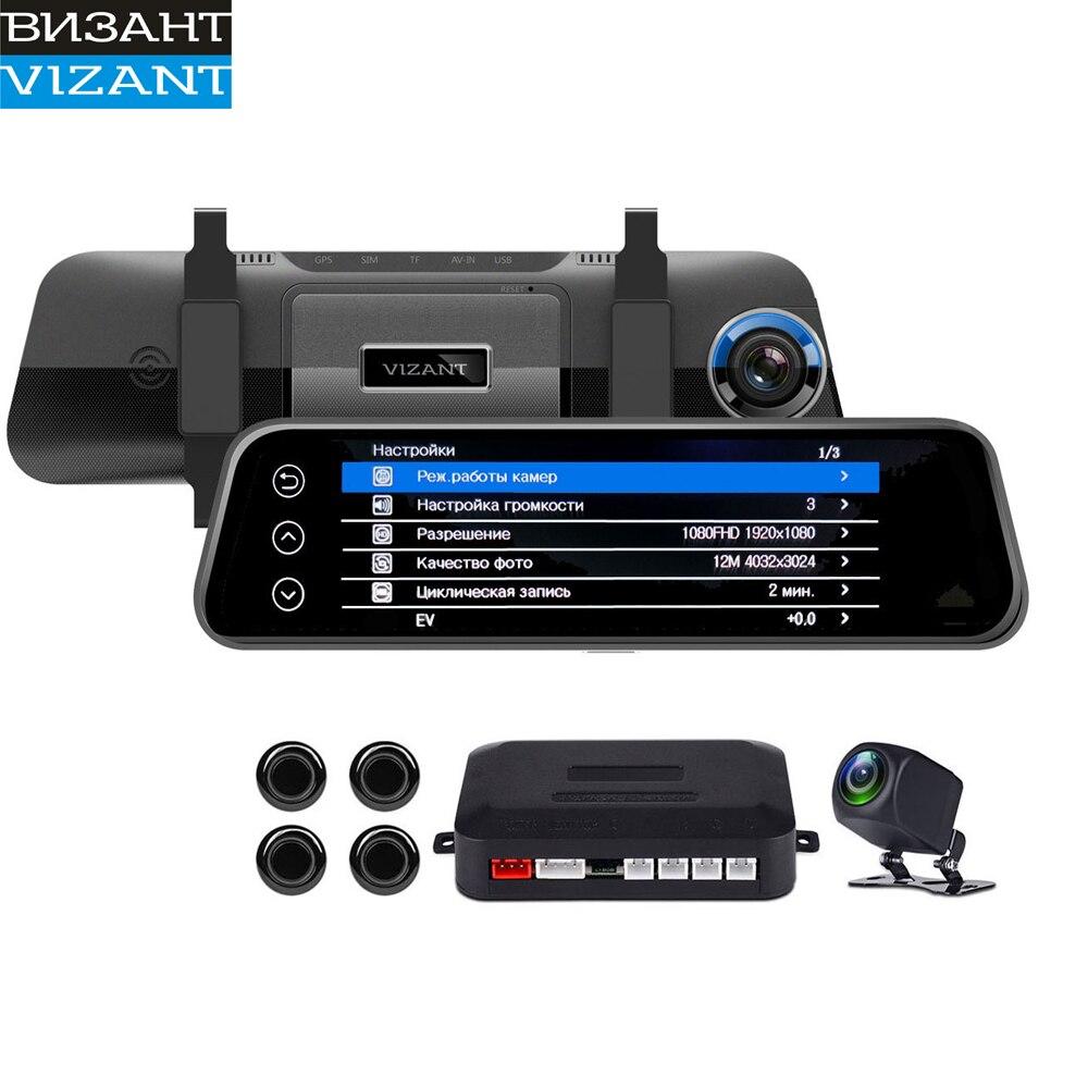 Видеорегистратор и парктроник Vizant-250 Assist Full HD 1080P c 2-мя камерами и датчиками парковки