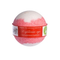 Savonry ball for Bath with oils strawberry mousse