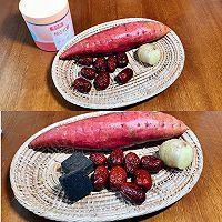 红薯红糖姜汤~让冬天暖起来的做法图解1