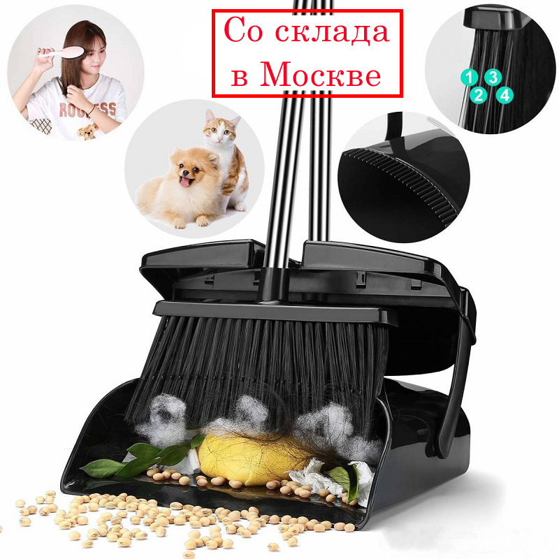 Set For Dry Cleaning Vertical Trap And Broom Convenient Storage House Easy For Garbage Floor Brush With Dustpan Supplies Scoop Kit Soft Bristles Dust Collector Folding Bucket Metal Windproof Lozzol Present New Year Promote The Production Of Body Fluid And