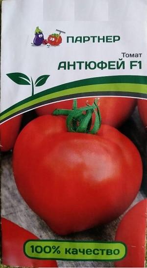 Антюфей F1 Томат Партнер Семена 20 сем|Разбрасыватели семян| | АлиЭкспресс