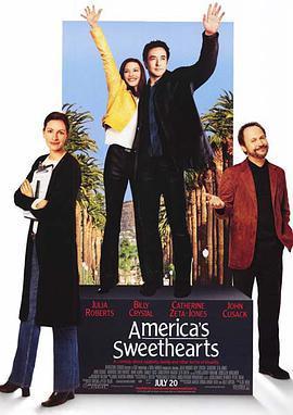 美國甜心2001