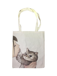 SGirl Kissing Cat Bag...