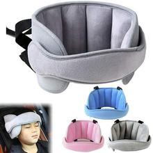 Фиксатор для головы ребенка подушка в дорогу дял поддержки шеи и головы удобно в дорогу поездку