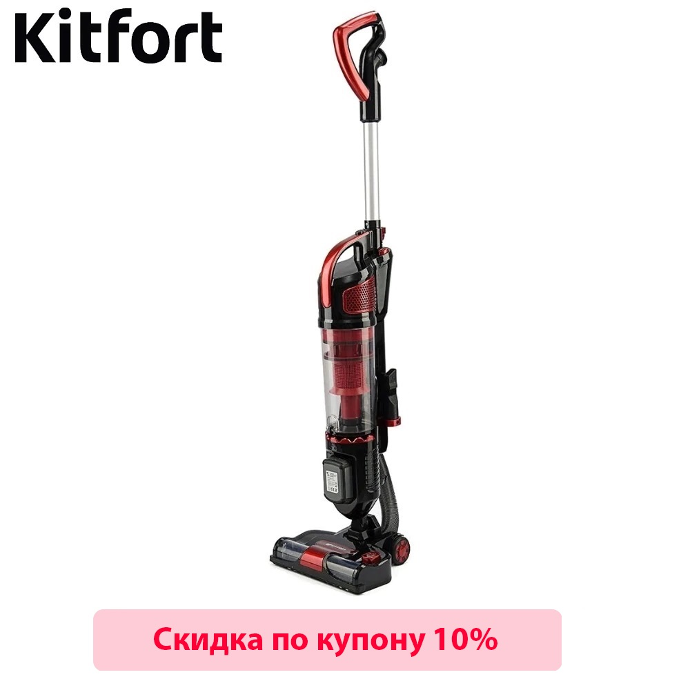 цена на Vertical vacuum cleaner Kitfort KT-521 Vacuum cleaner for home KT-521 Vertical Vacuum cleaner Wireless Vacuum cleaner vertical
