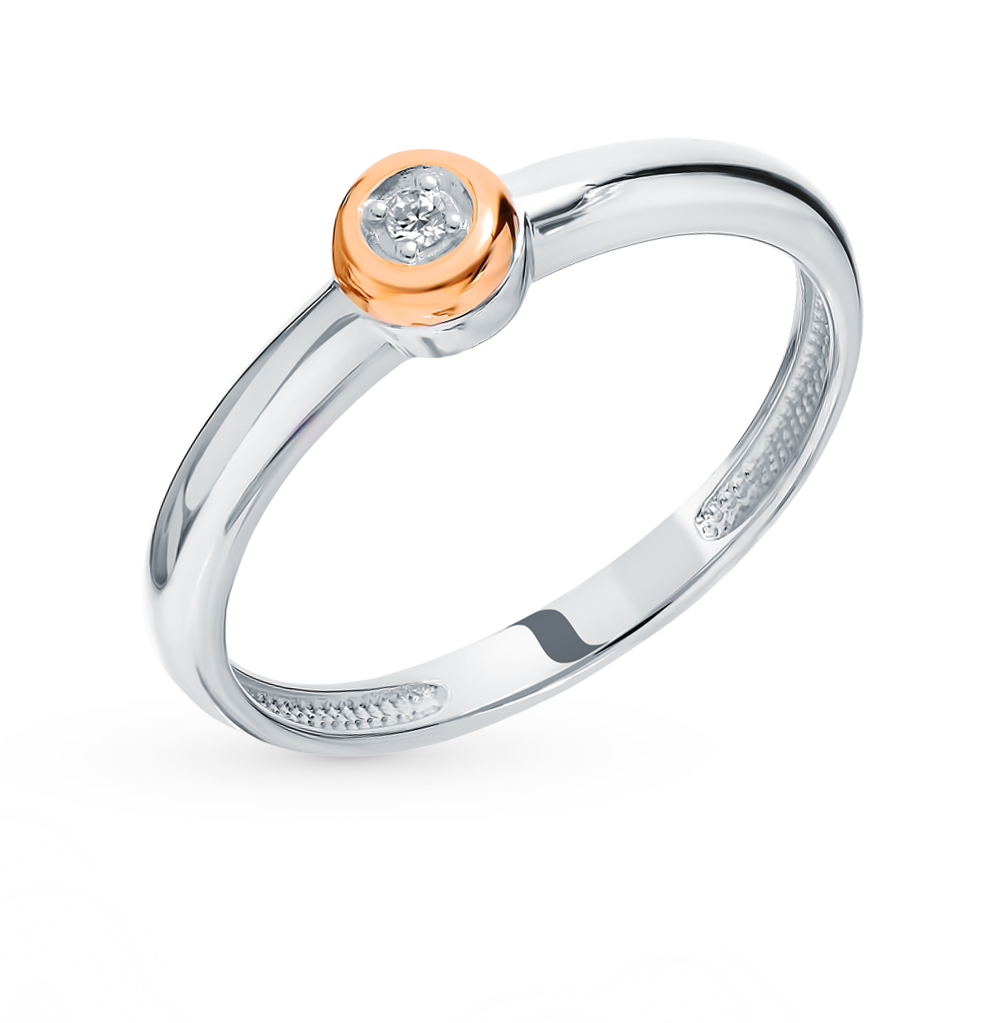 Silver Ring With Insert Gold And Diamonds SUNLIGHT Test 925