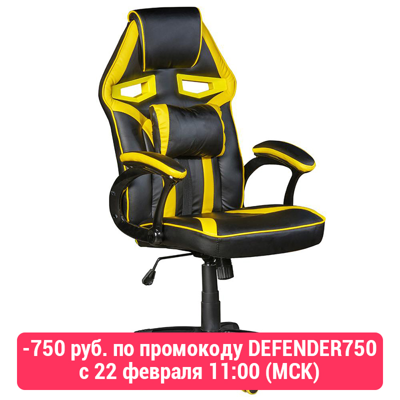SOKOLTEC Professional Computer Chair LOL Internet Cafes Sports Racing Chair WCG Play Gaming Chair Office Chair Free Shipping