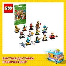 Конструктор LEGO Minifigures 71029 Минифигурки. Серия 21
