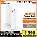 повербанк Xiaomi 20000mAh & 10000mAh Redmi Power Bank,[Ростест, Доставка от 2 дня, Официальная гарантия]