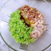 鲜美多汁的芹菜虾仁猪肉水饺#太太乐鲜鸡汁芝麻香油#的做法图解11