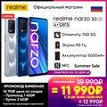 Смартфон realme narzo 30 5G с 21.06 10:00-11:00 за 11 990р с кодом SUMSS1400 [AI-Камера 48 Мп, Экран 90Гц, аккумулятор 5000 мАч]