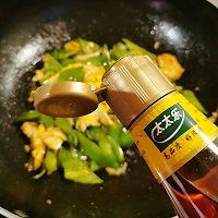 青椒炒鸡蛋#太太乐鲜鸡汁芝麻香油#的做法图解14