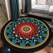 Ретро Богемия ковры для гостиной портативный коврик взрослых