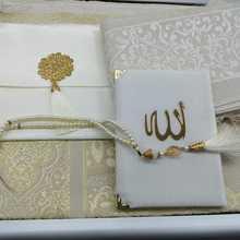 Подарочный пакет mevlut(бархатный мешочек, молитвенный коврик, Yasin-i Sheriff v