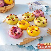 西梅甜甜圈馒头的做法图解12
