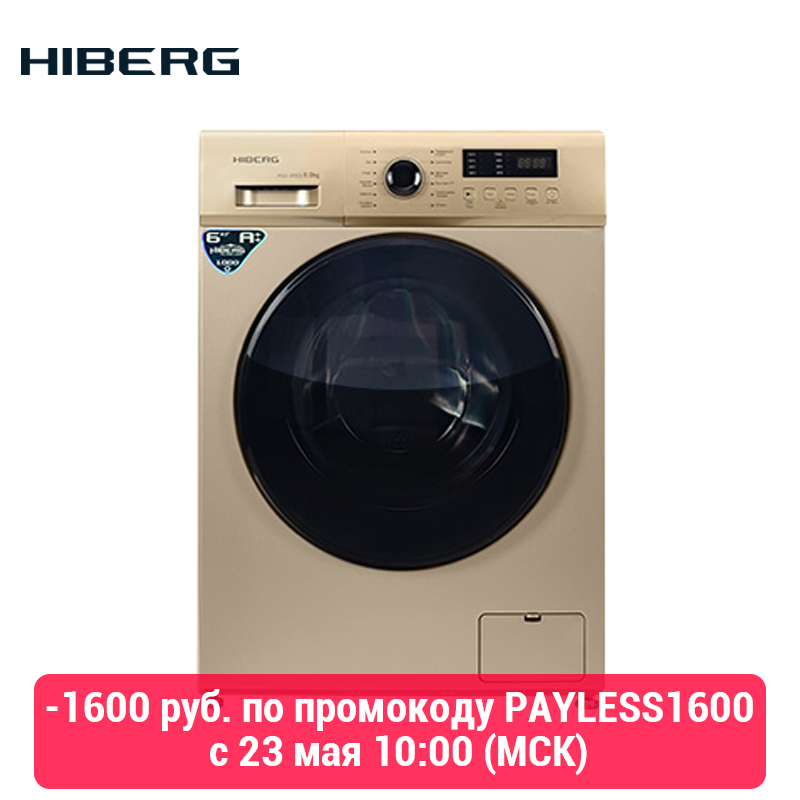 Automatic Washing Machine HIBERG WQ2-610 G Washing Machine