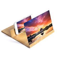 12 дюймов стереоскопический усилительный Настольный деревянный кронштейн планшет телефон видео экран Лупа усилитель CD держатель крепление Прямая поставка