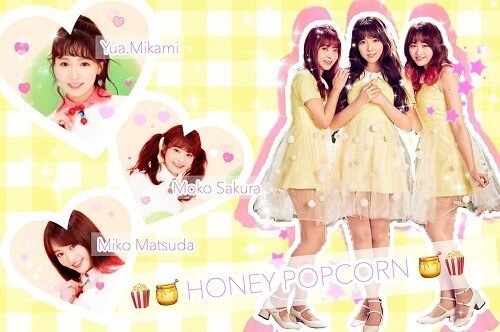 Honey Popcorn 图片 第8张