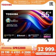 Телевизор 55 дюйма ТВ TOSHIBA 55U5069 4K UHD SmartTV 55InchTv