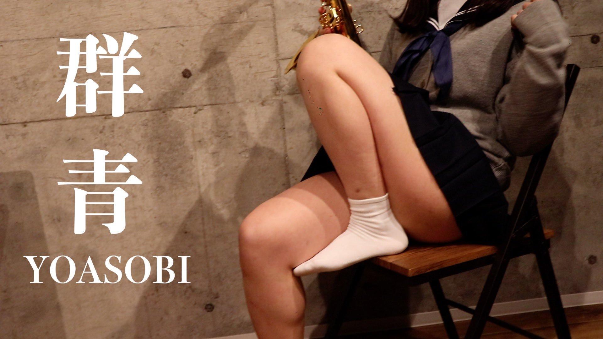 会吹萨克斯風的日本女孩:Ririka/Sax插图13