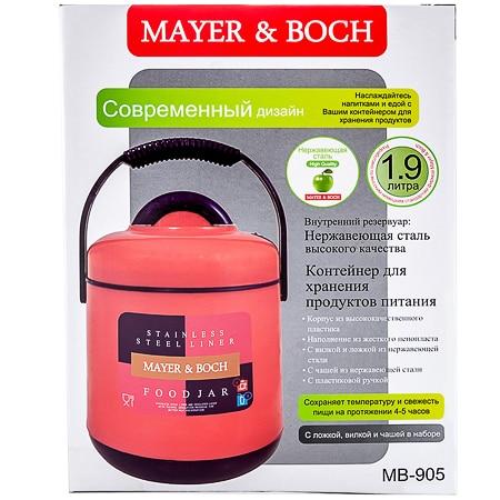 Thermos Food 1. 9L Plast/Corp m/Col ...