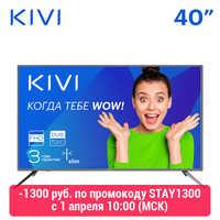 """TV Kivi 40 """"40f500gr completa HD DVB-T DVB-T2 40 televisión en pulgadas"""