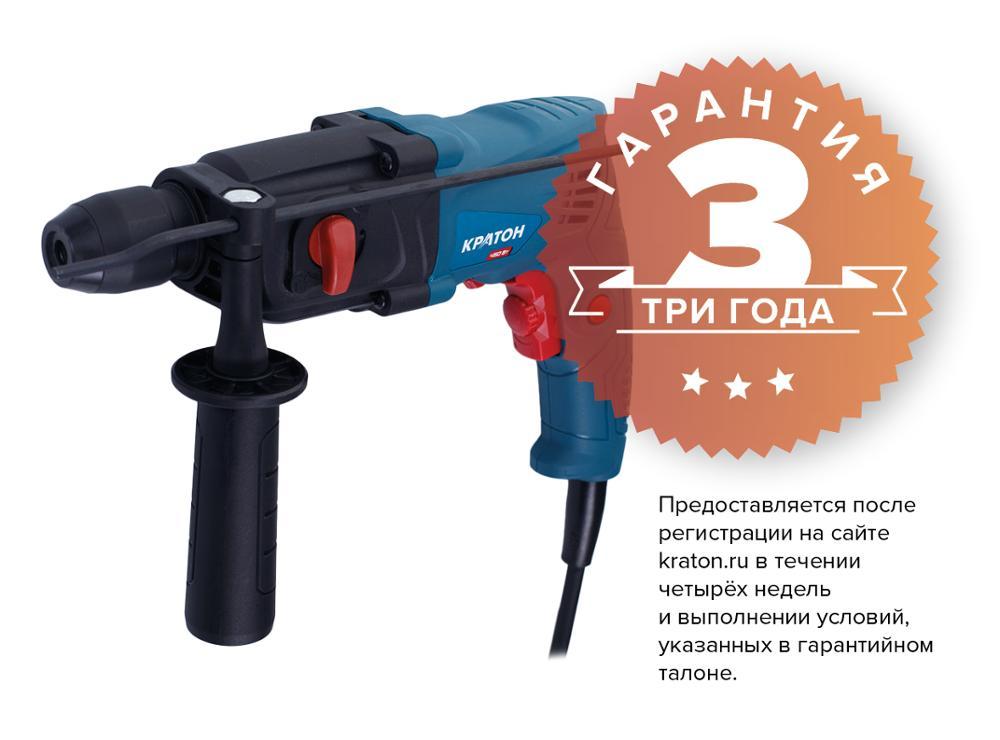 Перфоратор КРАТОН RHE 450 12|Электрические молотки|   | АлиЭкспресс