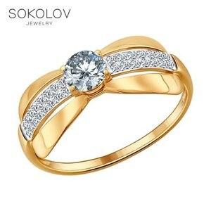 Кольцо SOKOLOV из золочёного серебра с фианитами