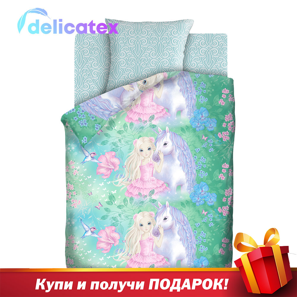 Bedding Sets Delicatex 8473+8670 Vid 1 Skazochnyiy Les Home Textile Bed Sheets Linen Cushion Covers Duvet Cover Рillowcase Baby Bumpers Sets For Children Cotton