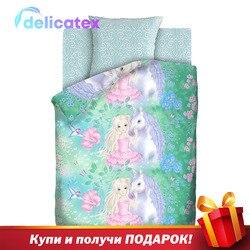 Bettwäsche Sets Delicatex 8473 + 8670 vid 1 Skazochnyiy les Home Textil bettwäsche leinen Kissen Abdeckungen Bettbezug Рillowcase baby stoßstangen sets für kinder Baumwolle