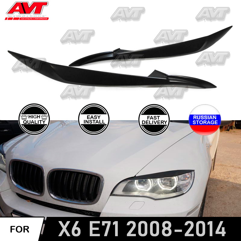 Cilia eyebrows for BMW X6 E71 2008~2014 ABS plastic moldings lights interior design light car styling decoration accessories