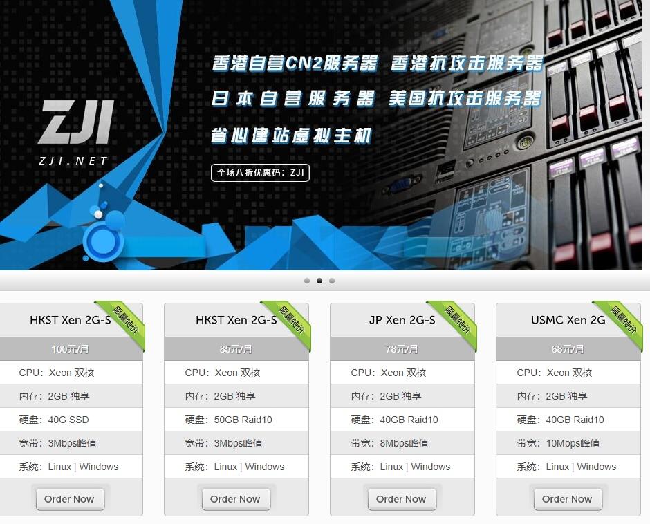 羊毛党之家 XEN没必要-LOCVPS:45.5元/月KVM-2GB/30GB/5M/圣何塞(CN2)/65折优惠