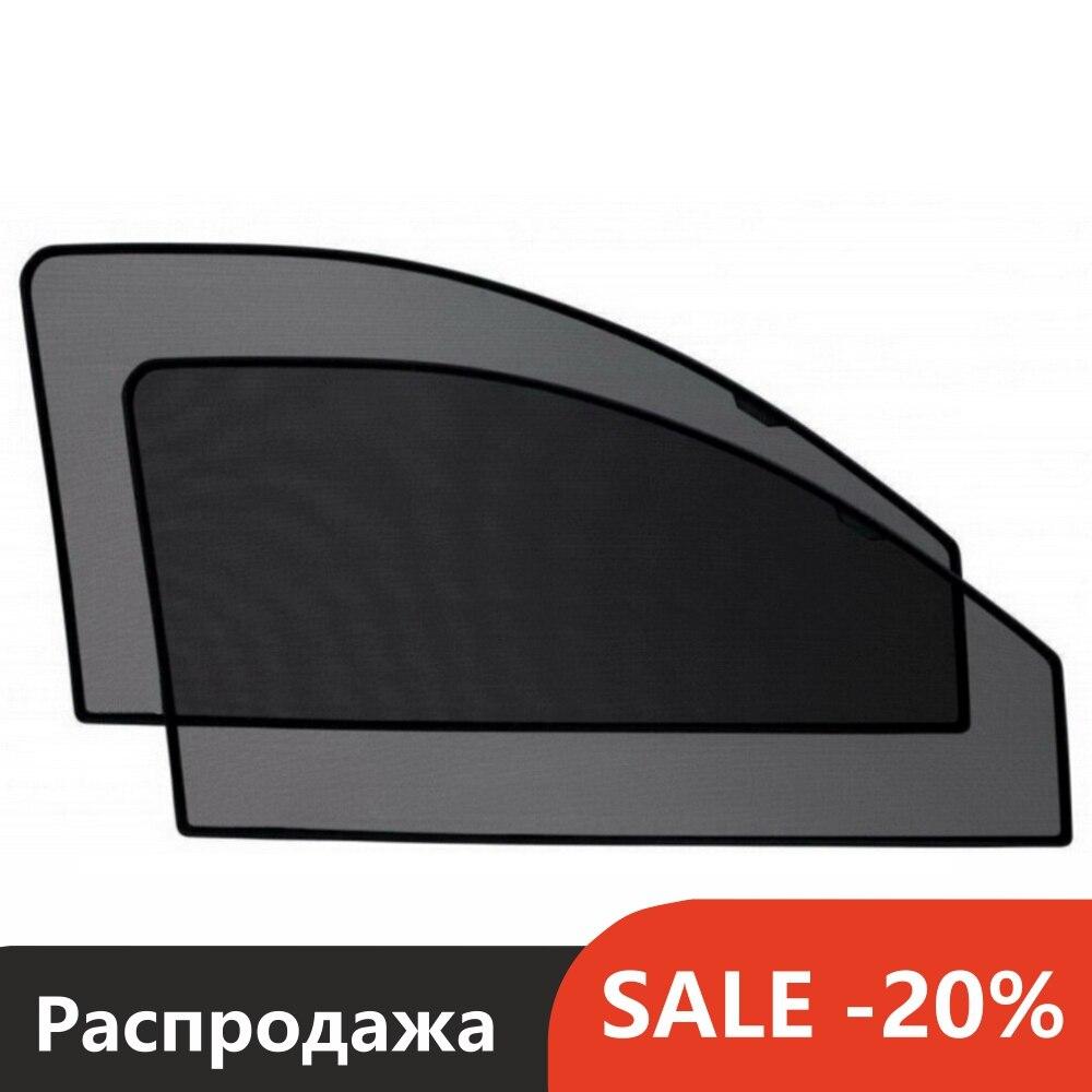 Каркасные магнитные автошторки Premium для любых моделей авто