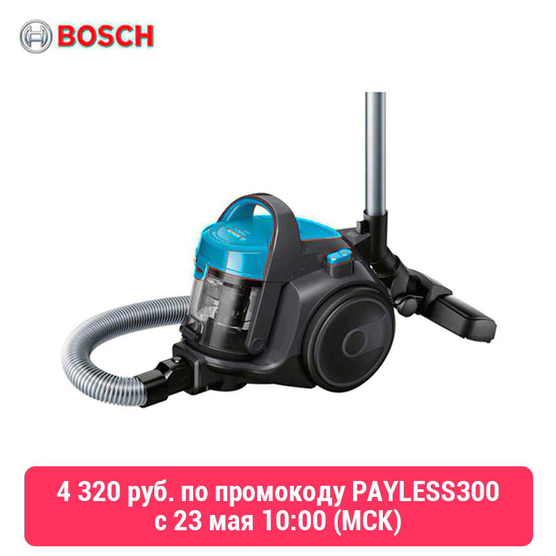 Vacuum Cleaner Bosch BGS05A221 / BGS05A225 cleaners for home household appliances|Vacuum Cleaners|   - AliExpress