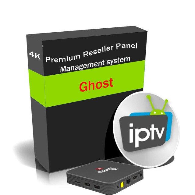 Ghost משווק פנל IPTV תמיכה