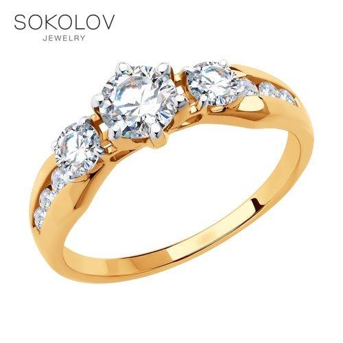 SOKOLOV Ring Gold Fashion Jewelry 585 Women's Male