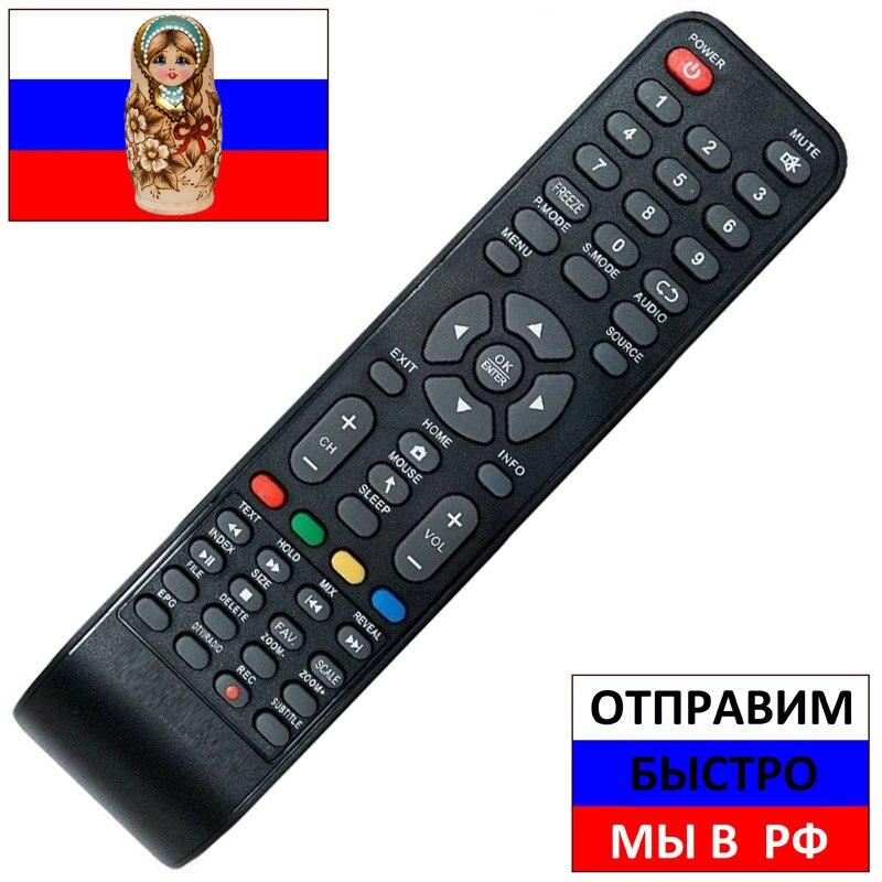 Пульт к Polarline 2200-EDR0POLR для телевизоров 32PL11TC-SM, 22PL11TC-SM, 32PL13TC-SM HD SMART, 40PL12TC-SM, 65PU51TC-SM