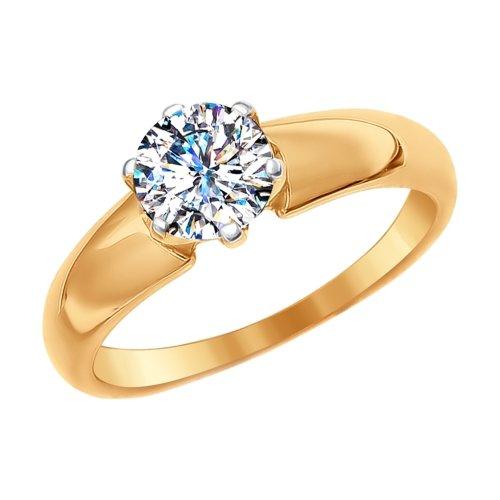 Engagement Ring. Gold With Swarovski Zirconia